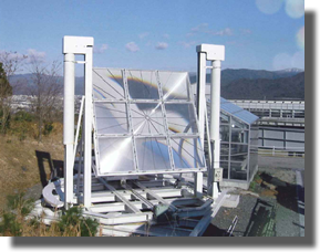 Solar Concentrator Fresnel Lens Product Information